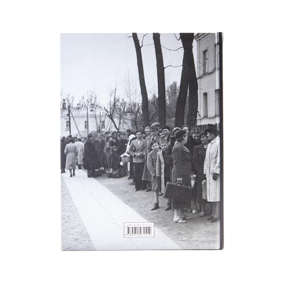 Iš nežinios į nežinią: Antrojo pasaulinio karo atbėgėliai Lietuvoje